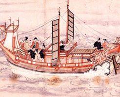 重要文化財 高野大師行状図画(第二巻「大師御入唐事」) 白鶴美術館蔵